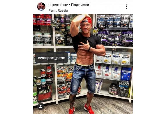 Топ спортпита a.perminov