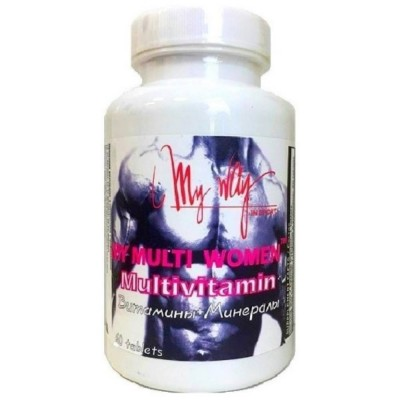 MY WAY MULTI VITAMINS, 60 таблеток