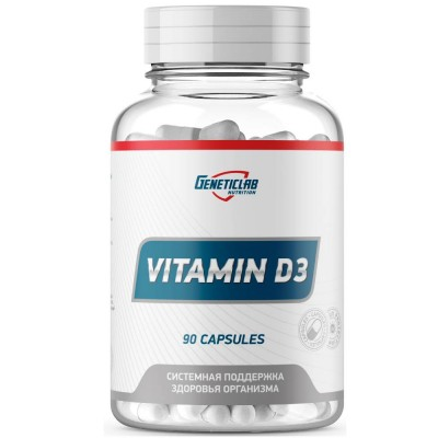 GENETIC LAB VITAMINE D3, 90 капсул