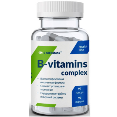 Витаминно-минеральный комплекс CYBERMASS B - VITAMINS COMPLEX , 90 капсул