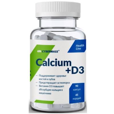 Витаминно-минеральный комплекс CYBERMASS CALCIUM + D3, 90 капсул