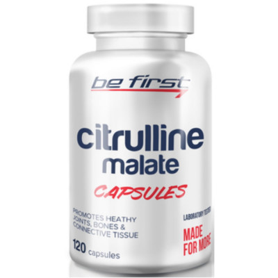Цитруллин BE FIRST CITRULINE MALATE POWDER, 120 капсул