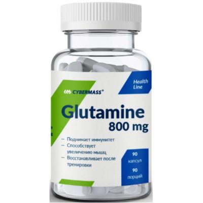 Тианин CYBERMASS L-THEANINE, 60 капсул