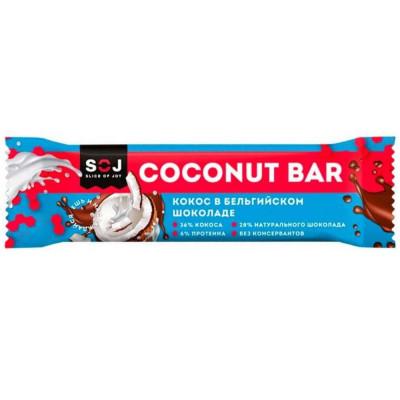 Батончик SOJ COCONUT BAR кокосовый, 40 г