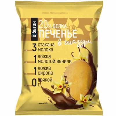 Печенье протеиновое Ё/БАТОН 20%, 40 г