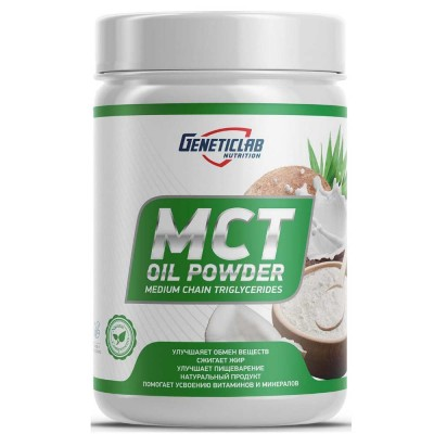 GENETIC LAB MCT OIL 200 г, 20 порций