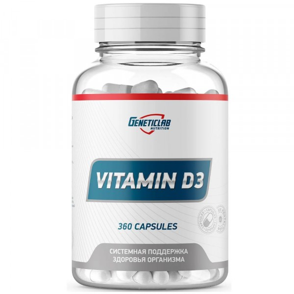GENETIC LAB VITAMINE D3, 360 капсул