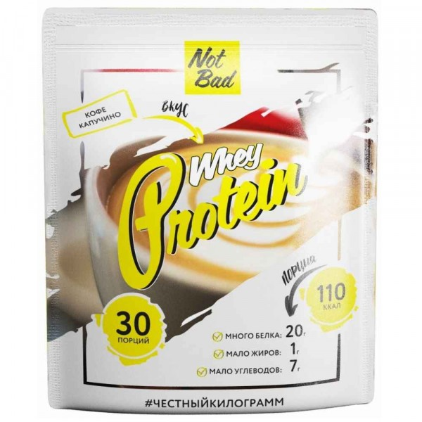 NOT BAD WHEY PROTEIN, 1000 г