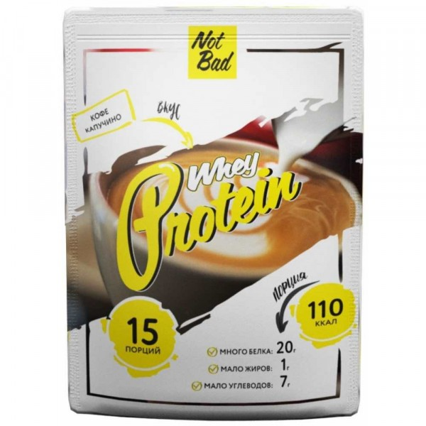 NOT BAD WHEY PROTEIN, 450 g
