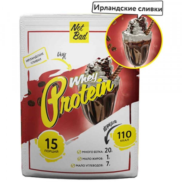 NOT BAD WHEY PROTEIN, 450 г