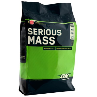 OPT SERIOUS MASS, 5455 г