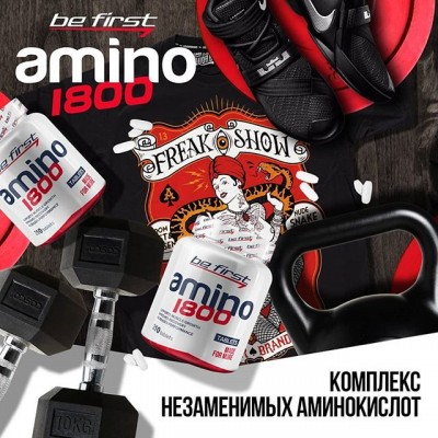 Amino 1800 от Be First — это комплекс незаменимых аминокислот в свободной форме. Прием Amino 1800 помогает повышать силовые показатели, наращивать дополнительные объемы мышц, преодолевать тренировочное плато и избегать при этом перетренированности. Независимо от того, занимаетесь ли Вы силовыми видами спорта, сбрасываете лишний вес, или просто бегаете по утрам, прием этого аминокислотного комплекса повысит Вашу работоспособность, замедлит наступление усталости, поможет сохранить мышцы и энергичнее сжигать жир  #амино1800 #befirst #sportpit59 #букирева12 #спорт #худеемвместе #sport #питашка #сушка #менсфизик #бокс #дзюдо #хоккей #футбол #опт
